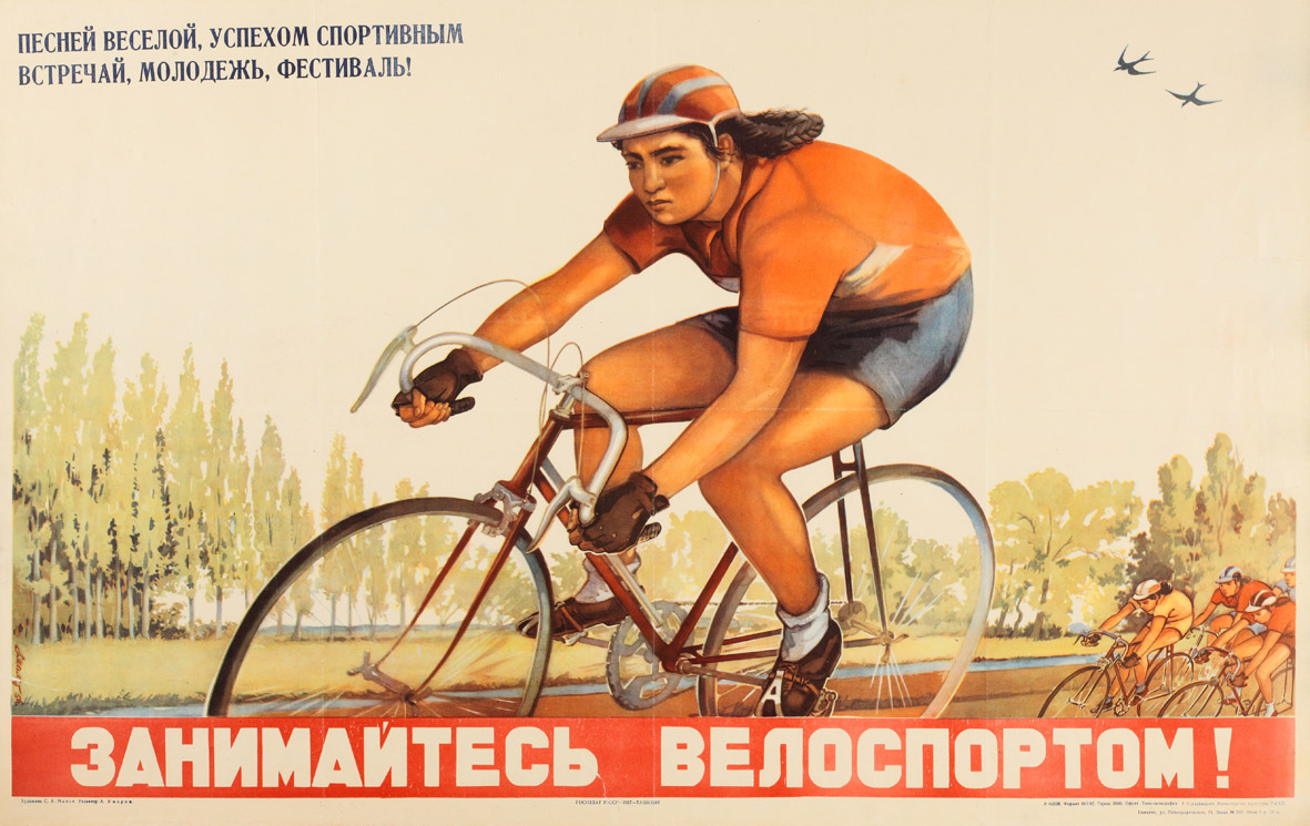 Vintage russian gay twinks cruising for 2